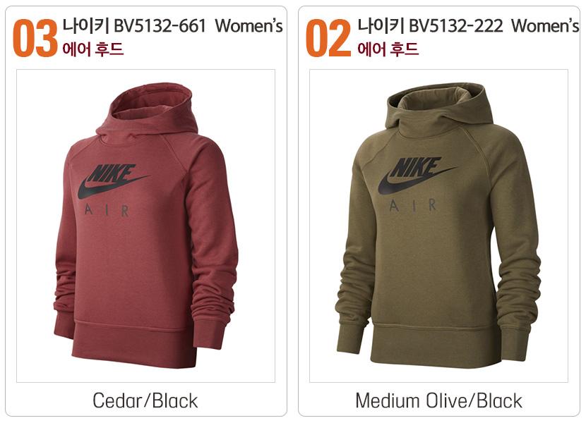 Nike Air Women's Hoodie medium oliveblack BV5132 222